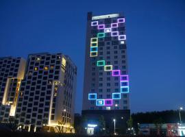 Incheon Airport Hotel Heyden Yeongjong