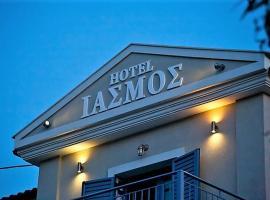 Boutique Hotel Iasmos, Trizonía