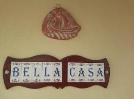 Bella Casa, Áyios Andréas (рядом с городом Eleftheroúpolis)