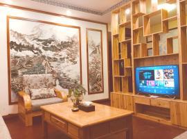 Danzhai East Lake Garden Hotel