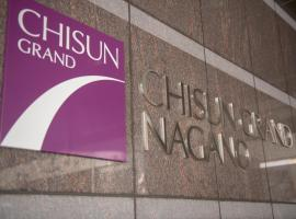 Chisun Grand Nagano