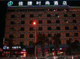 Jiajie Inn Dongfang Bus Station Branch, Dongfang (Baomei yakınında)