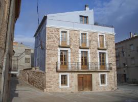 Cal Capdevila, Pira (рядом с городом Rocallaura)
