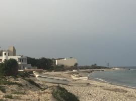 El Kantaoui Resorts, Akouda
