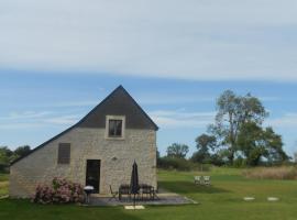 La Villa, Vaux-sur-Aure (рядом с городом Sully)