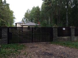 House, Jūrmala