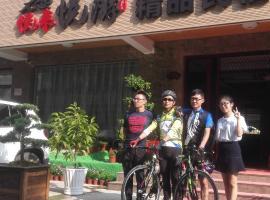 Chunan Yuelai Yueyou Homestay, Thousand Island Lake (Pingshan yakınında)