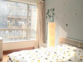 Fei Ke Hospital Fudan Caida Apartment