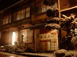 Yudanaka Onsen Yamazakiya