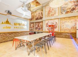 Rococo Home Party Villa, Xi'an (Luanzhen yakınında)