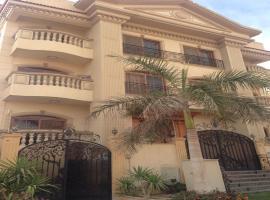 Al Manar Villa Families Only