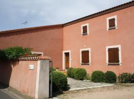 Le Patio, Parentignat (рядом с городом Saint-Rémy)