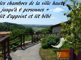les chambres de la ville haute, Dun-sur-Meuse (рядом с городом Romagne-sous-Montfaucon)