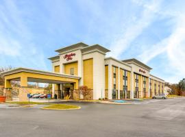 Hampton Inn Johnson City, Johnson City