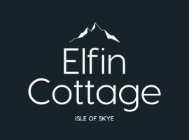 Elfin Cottage, Портри (рядом с городом Tole)