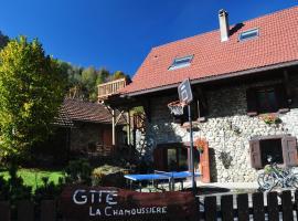 Gîte la Chamoussière, Saint-Mury-Monteymond (рядом с городом Sainte-Agnès)