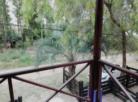 Escape a la Naturaleza, Santa Ana