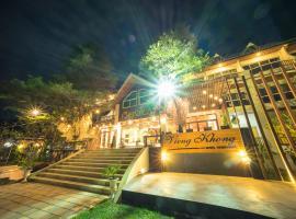Vieng Khong Hotel, Mukdahan