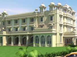 Atharva Hotel & Resorts, Jaipur, Begās (рядом с городом Дахми)