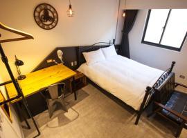 Loft Hostel Taichung