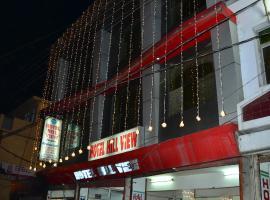 Hotel Hill View, Nāhan (рядом с городом Jagādhri)