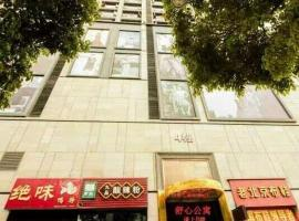 Comfort Apartment, Chongqing