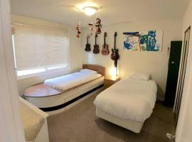 Outer Sunset Private Bedroom [S]