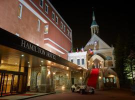 Hamilton Hotel Kazusa, Kimitsu (Kisarazu yakınında)