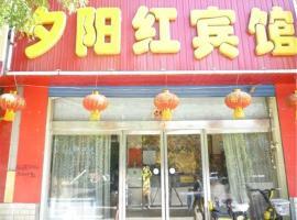 Yingxian Xi Yang Hong Inn, Ying (Shanyin yakınında)
