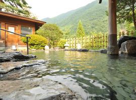 Ginshotei Awashima, Numata (Katashina yakınında)