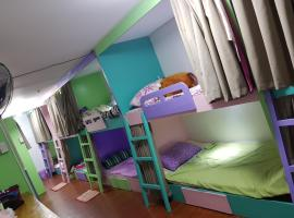 Back Packer Guesthouse
