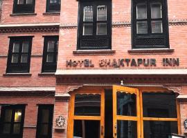 Hotel Bhaktapur Inn