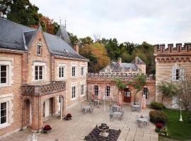 Hostellerie Du Château Les Muids, Ла-Ферте-Сент-Обен (рядом с городом Vouzon)