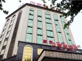 Best Hotel Huizhou
