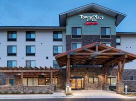 TownePlace Suites by Marriott Slidell, Slidell