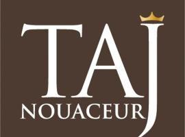 Jnane Nouaceur - TAJ Nouaceur luxury, Nouaseur