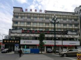 Suining Yaju Business Hotel, Suining (Yueyang yakınında)