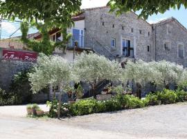 Le Mas De Roux, Bragassargues (рядом с городом Logrian-et-Comiac-de-Florian)