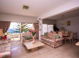 Alania Sea View Apartment