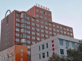 7Days Premium Zhengzhou Jingsan Road Century Lianhua
