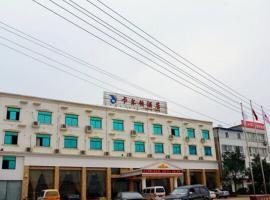 Wuhan Airport Karden Hotel