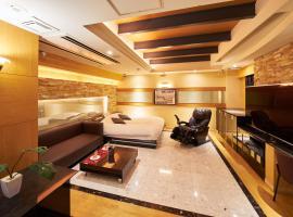 Hotel AQUA Blue Yokosuka (Adult Only)