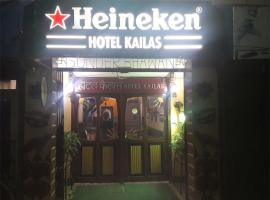 Hotel Kailas Pvt Ltd, Bīrganj (рядом с городом Motīhāri)