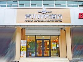 Qingmu Business Hotel Tianshanhai, Shijiazhuang (Gangshang yakınında)