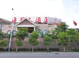 Tang Yun Hotel