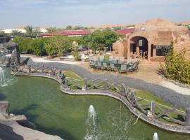 Alsaad Family Resort, Remah (Al Khaznah yakınında)