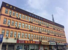 Motel Ji'nan North Gongye Road, Jinan (Yaoqiang yakınında)