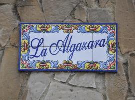 La Algazara, El Serrecín