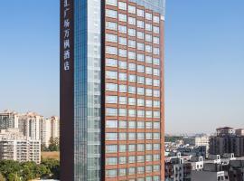 Fairfield by Marriott Dongguan Changping, Dongguan (Qiaotou yakınında)
