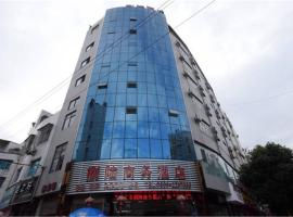 Baliu Hotel Shenqi Road Branch, Xingyi (Yangsitun yakınında)